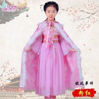 สมเด็จพระราชินีเจ้าหญิงขนนกเด็กเสื้อคลุมหญิงเครื่องแต่งกาย