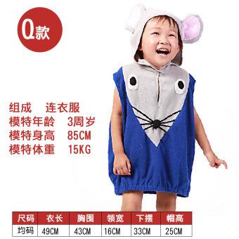 การ์ตูนเด็กเทศกาลเครื่องแต่งกายช้างสัตว์เสื้อผ้า