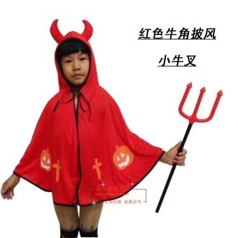 แต่งตัวฮาโลวีนเด็กฮอร์นเสื้อคลุม
