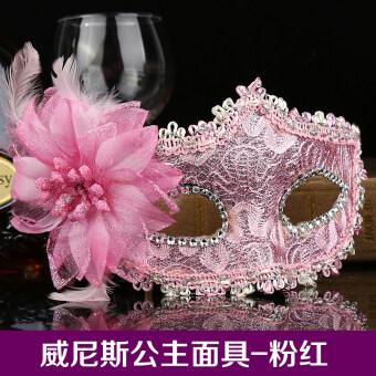 เจ้าหญิงพรหมงานเลี้ยงดอกไม้หน้ากาก