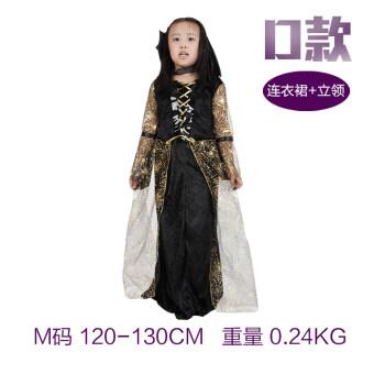 ฮาโลวีนแม่มดหญิงเด็กเด็กเสื้อผ้า
