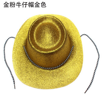 วันขึ้นปีใหม่เครื่องแต่งกายประสิทธิภาพหมวก
