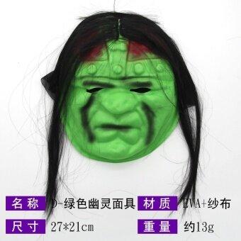 ผู้ใหญ่สยองขวัญแสยะที่มีหน้ากากฮาโลวีน