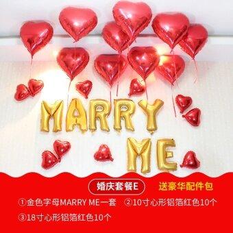 ปมแพคเกจงานแต่งงานห้องจัดงานแต่งงานบอลลูน