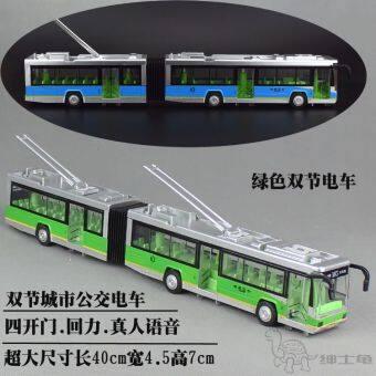 เสียงและแสงอัลลอยของเล่นรถบัส