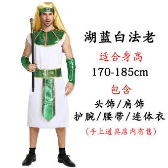 สมเด็จพระราชินีฮาโลวีนชุดแฟนซีผู้ใหญ่ชายเครื่องแต่งกาย