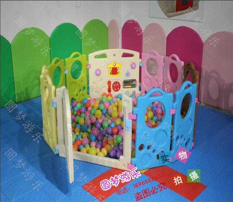 ทารกเด็กในร่มและกลางแจ้งของเล่นสนามเด็กเล่นรั้วรั้ว