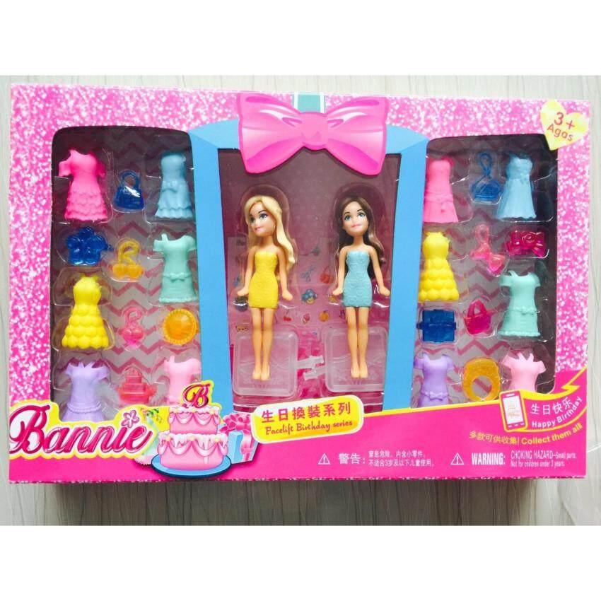 ขาย ตุ๊กตาเเต่งตัว ตุ๊กตาเด็กผู้หญิง ตุ๊กตาเปลี่ยนชุด ของเล่นเด็ก