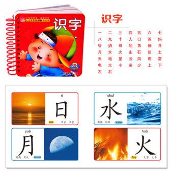 ทารกทารกและเด็กเล็กเด็กปฐมวัยการ์ดบัตรความรู้บัตรหนังสือที่พิมพ์