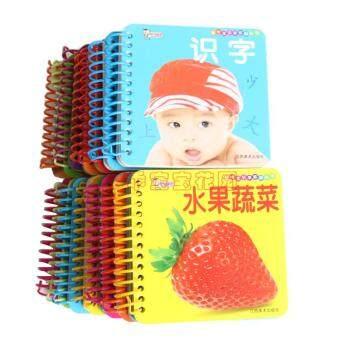 ทารกเด็กวัยเริ่มต้นหนังสือบัตร