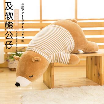 ตุ๊กตาหมีขนาดใหญ่กอดตุ๊กตาหมอน