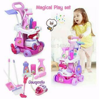 ของเล่น ของเล่นเด็ก ของเล่นชุดรถเข็นทำความสะอาด พร้อมเครื่องดูดฝุ่น เครื่องดูดฝุ่นเด็ก
