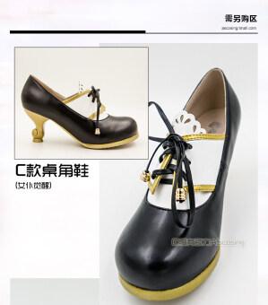 แรงโน้มถ่วงมี props รองเท้ารองเท้า