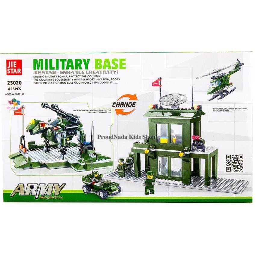 ProudNada Toys ของเล่นเด็กชุดตัวต่อเลโก้ทหารไดโนเสาร์(กล่องใหญ่สุดคุ้ม) JIE STAR MILITARY BASE 425 PCS 23020