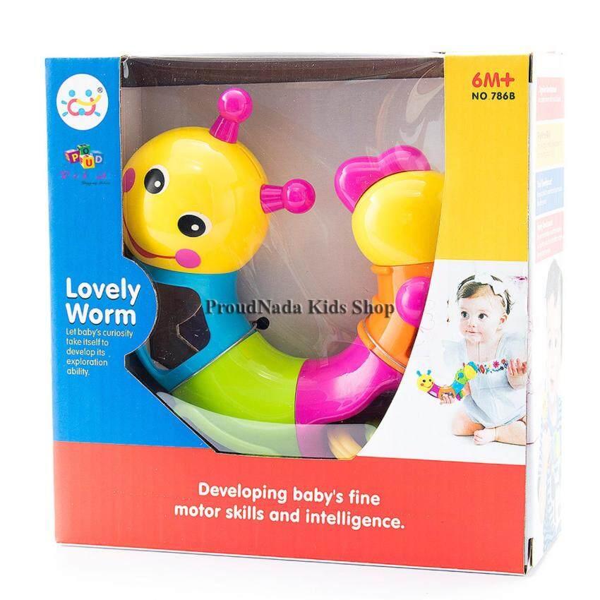 ProudNada Toys ของเล่นเด็กเล็กหนอนมีเสียงบิดตัวได้ Lovely Worm NO.786B