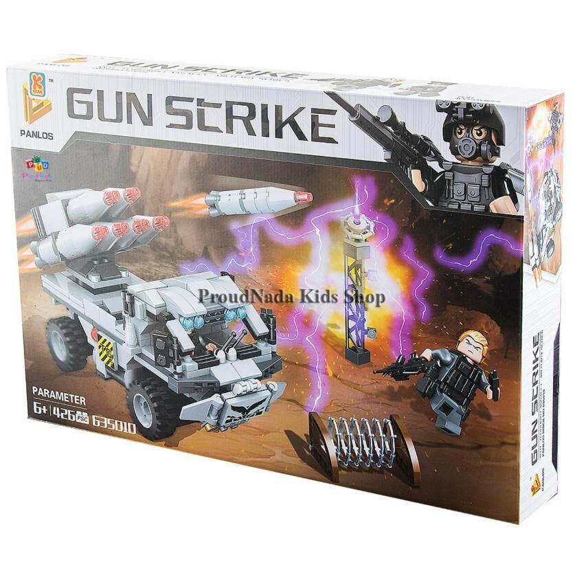 ProudNada Toys ของเล่นเด็กชุดตัวต่อเลโก้รถถังทหาร(กล่องใหญ่สุดคุ้ม) PANLOS GUN STRIKE PARAMETER 426 PCS 635010