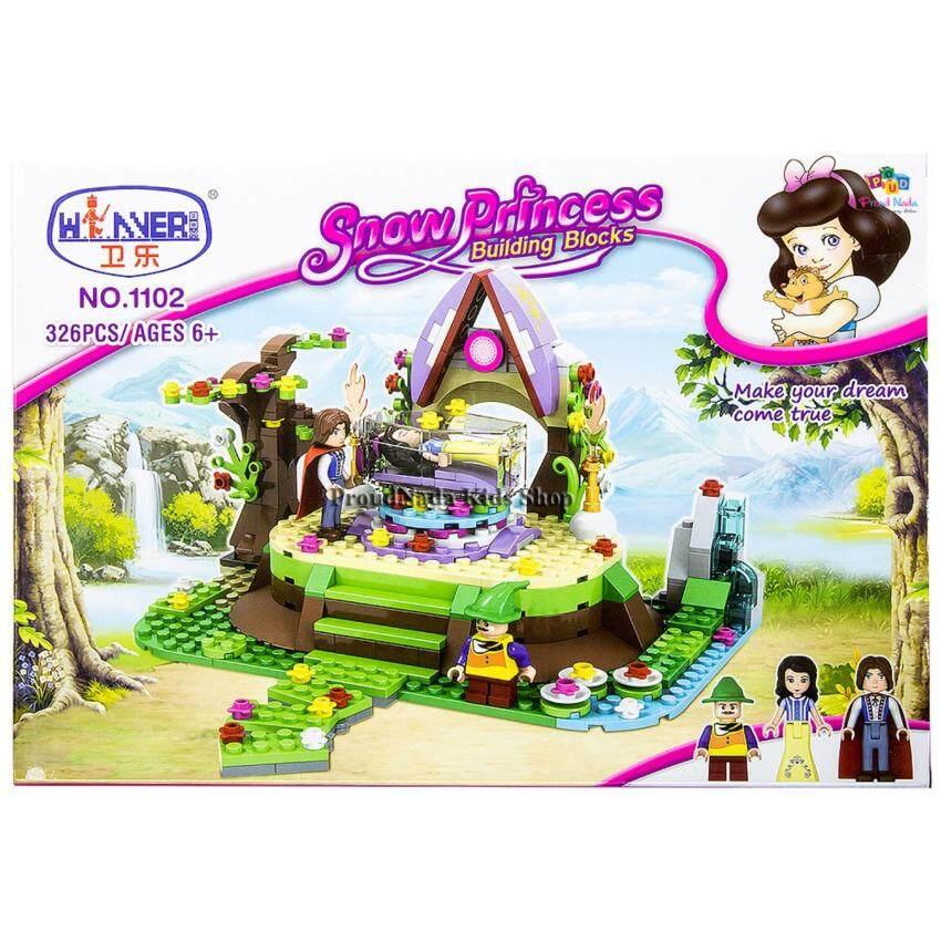 ProudNada Toys ของเล่นเด็กชุดตัวต่อเลโก้เจ้าหญิง WINNER Snow Princess 326 PCS NO.1102
