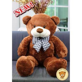 RadaToys ตุ๊กตาหมี ขายาว ขนาด 1 เมตร (สีช็อคโกแลต) ผลิตในประเทศไทย