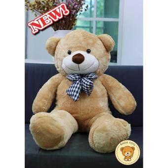 RadaToys ตุ๊กตาหมี ขายาว ขนาด 1 เมตร (สีน้ำตาล) ผลิตในประเทศไทย