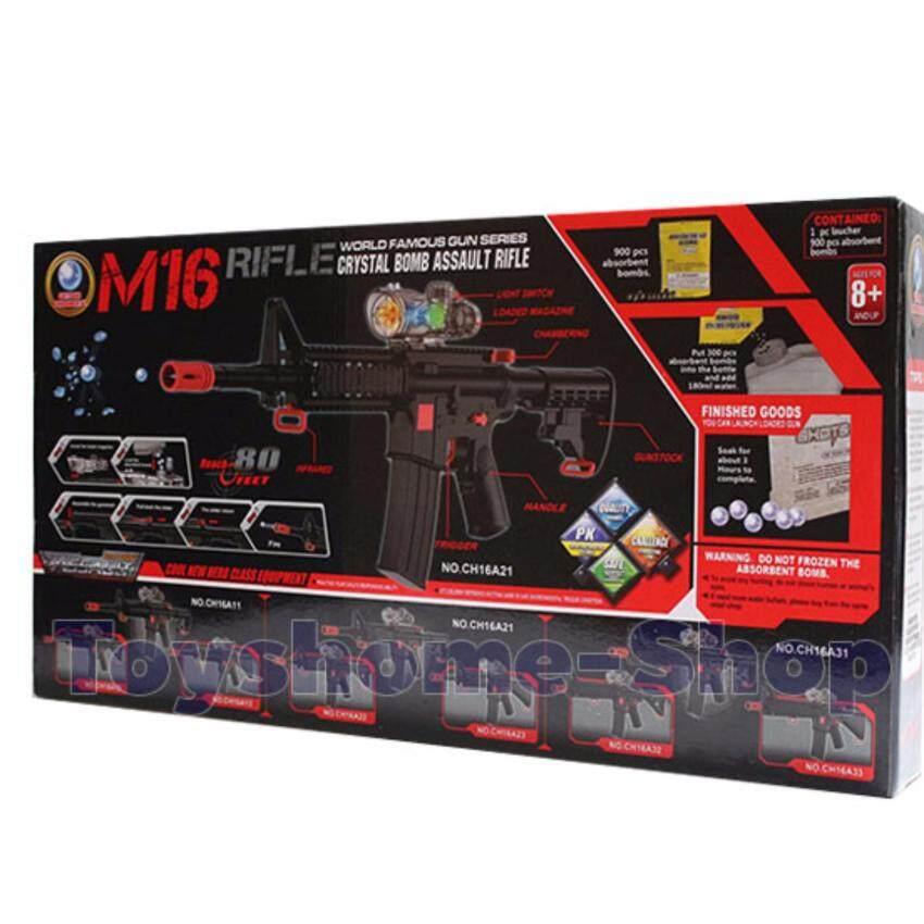 ปืนไรเฟิล RIFLE-M16 (ขนาดใหญ่) ยิงกระสุนเจลน้ำ