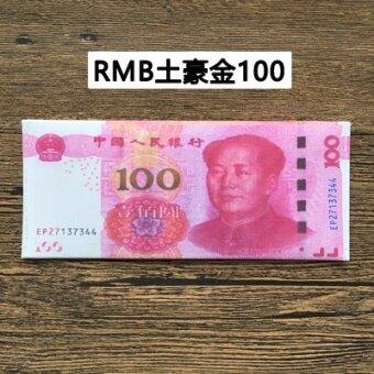 บุคลิกภาพ RMB ดอลลาร์ส่วนบางแพคเกจบัตรผ้าใบกระเป๋าสตางค์