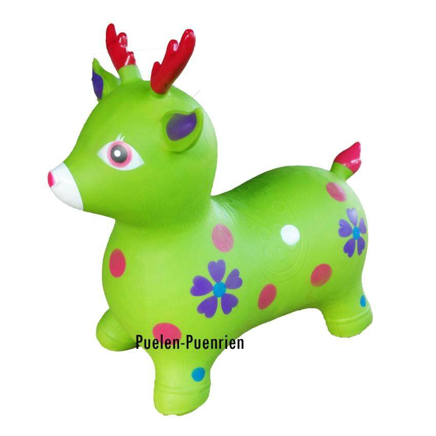Rubber Animal สัตว์ยางคละลาย (สีเขียว)