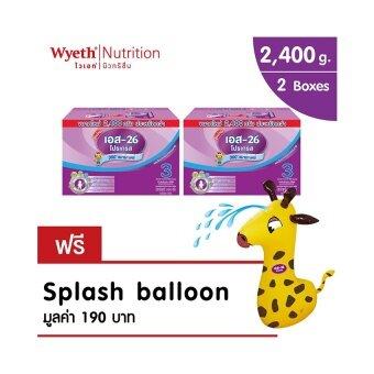 S-26 Progress 360º Smart Care นมผงสูตร 3 ขนาด 2400 กรัม (แพ็ค 2) ฟรี! Splash Balloon (มูลค่า 190 บาท)