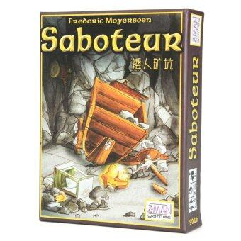 Saboteur English card game for 3-10 player board game - intl