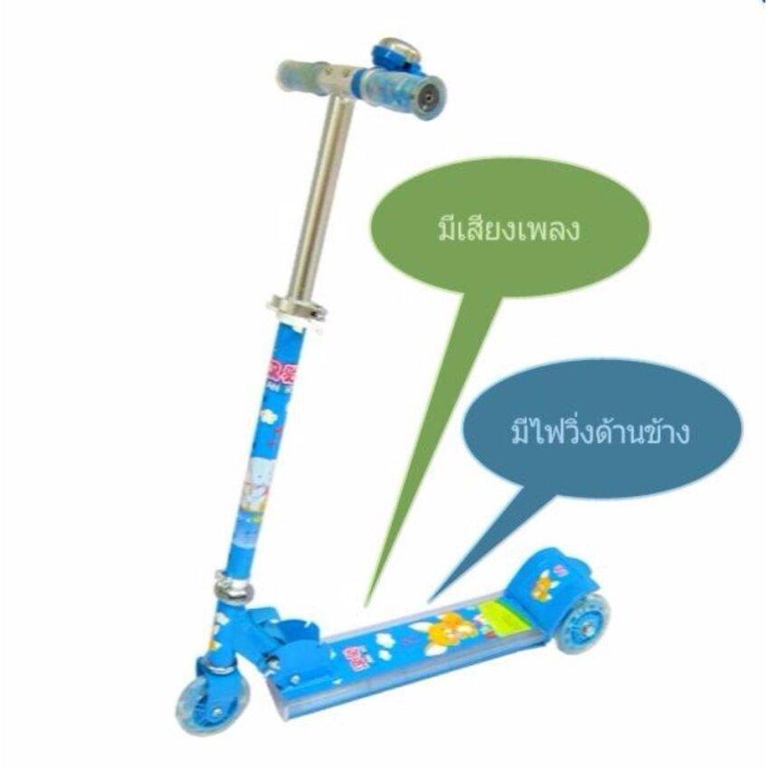 Scooter สกู๊ตเตอร์ ขาไถ มีไฟวิ่ง มีเสียงเพลง(สีฟ้า)