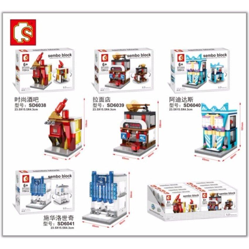 Sembo Block เลโก้จีน ตัวต่อชุดร้านอาหารจีน ร้านอุปกรณ์กีฬา ร้านบาร์ ร้านเพรช 4แบบ รุ่น6038-6041
