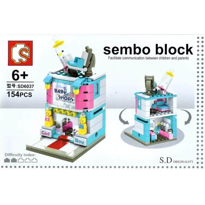 ตัวต่อ SEMBO BLOCK LEGO เลโก้ ร้านค้า ของใช้ เครื่องเด็กอ่อน เด็กทารก ขวดนม แม่ลูกอ่อน เบบี้ ช็อป Baby Kid & Mom shop image