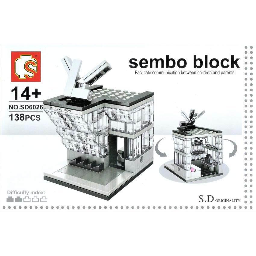 ขาย ตัวต่อ SEMBO BLOCK LEGO เลโก้ ร้านค้า แบรนด์เนม Brand name Louis Vuitton LV เสื้อผ้า กระเป๋า หลุยส์ วิตตอง