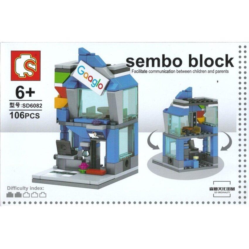 ตัวต่อ SEMBO BLOCK LEGO เลโก้ ร้านค้า บริษัท กูเกิ้ล Google