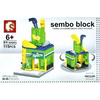 ตัวต่อ SEMBO BLOCK LEGO เลโก้ ร้านค้า อาหาร น้ำอัดลม สไปร์ สไปรต์Sprite