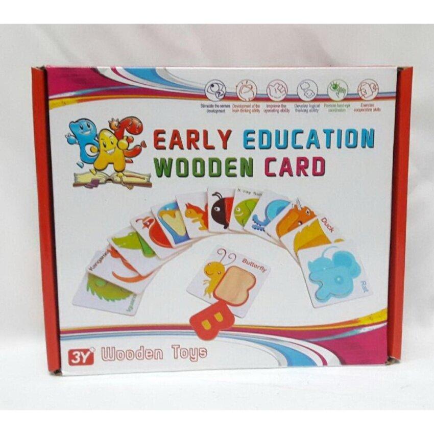 share Early Education Wooden Card ของเล่นไม้ ชุดบัตรคำรูปสัตว์ เกมส์จับคู่ไม้ ABC