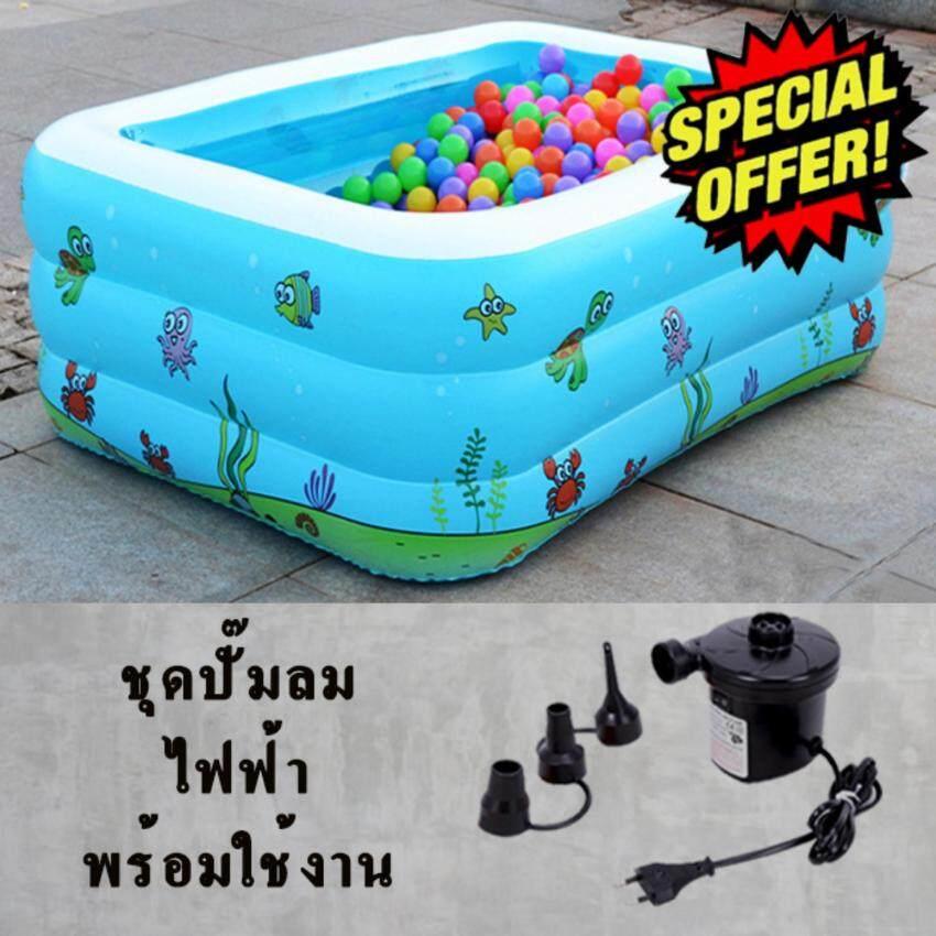Smart Android Box  Inflatable Pool For Kid  สระว่ายน้ำสำหรับเด็ก สระน้ำเป่าลม ขนาด 130x92x52 CM. แถมฟรี ปั๊มลมไฟฟ้า + ชุดปะรอยรั่ว image