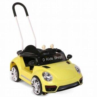 Smile Kids รถแบตเตอรี่ รถเด็กนั่ง รถแบตเตอรี่หอยทากทรงโฟล์ค (2 มอเตอร์) มีรีโมท มีด้ามเข็น มีระบบโยกเยก หมุนได้รอบ