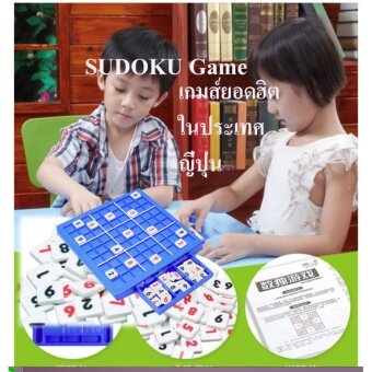 Harga เกมส์ sododu Number Game Math Toys intelligent board Game Educational for Kids Adult Xmas Gift สีฟ้า
