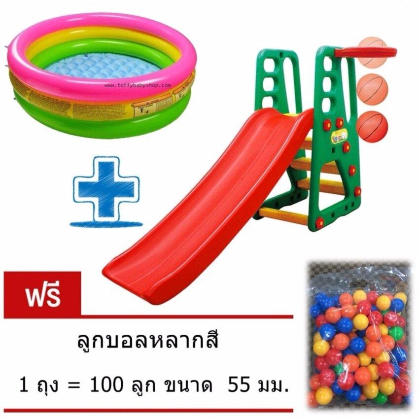 Solid สไลเดอร์ แป้นบาส(สีเขียว) + สระน้ำเป่าลม (แถมลูกบอล 100 ลูก)