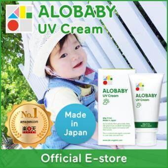 อโลเบบี้ ครีมกันแดดออร์แกนิค SPF15 ALOBABY Organic UV Cream 60g (Made in Japan)