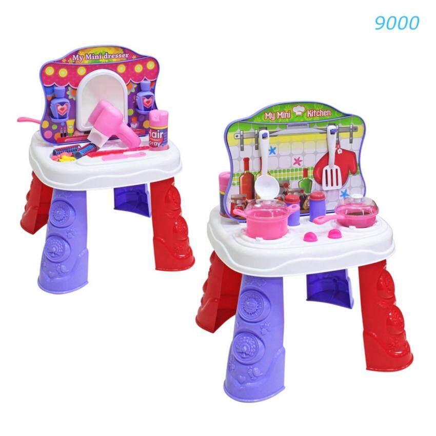 STL ชุดโต๊ะครัว-โต๊ะเครื่องแป้ง 2-IN-1 รุ่น 9000