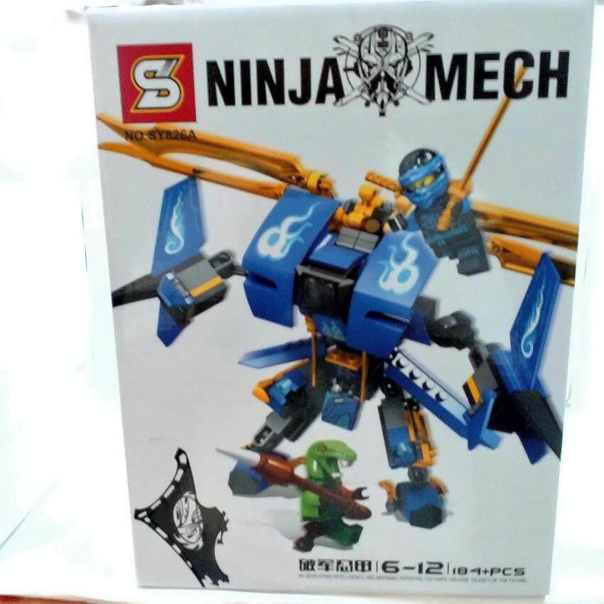 SY NINJA MECH หุ่นยนตร์นินจา SY826A image