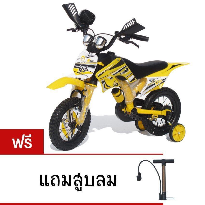 Thaiken รถจักรยานเด็ก วิบาก 12 (สีเหลือง) แถมที่สูบลม 710-12