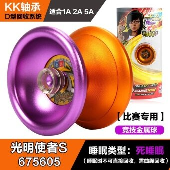 Harga The original fire the young king the yo-yo The yo-yo ice flame sphoton elf boy walk toy - intl