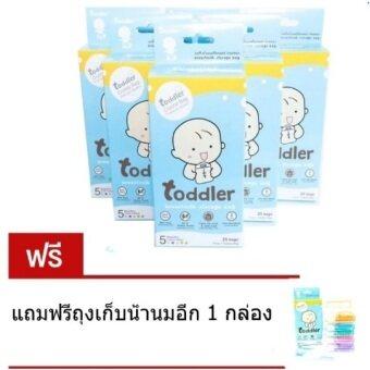 ถุงเก็บน้ำนม ท๊อตเลอร์แฟมีลี่ Toddler Breast milk Storage Bag แพค 5 แถม 1