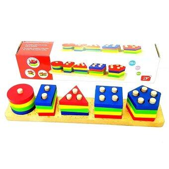 Todds & Kids Toys ของเล่นไม้ สวมหลักรูปทรงเลขาคณิต