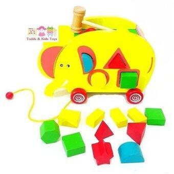 Todds & Kids Toys ช้าง บล็อคหยอดรูปทรง ค้อนทุบ มีล้อลากจูงได้