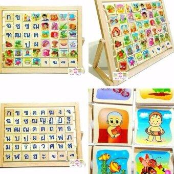 ToddsKids Toys ของเล่นไม้เสริมพัฒนาการ เเผ่นไม้ขาตั้ง สอน ก-ฮ พร้อมภาพประกอบ