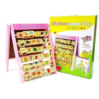 Todds & Kids Toys ไพ่ UNO + กระดานไม้เสริมทักษะ 2 in 1 Children Learn Flap