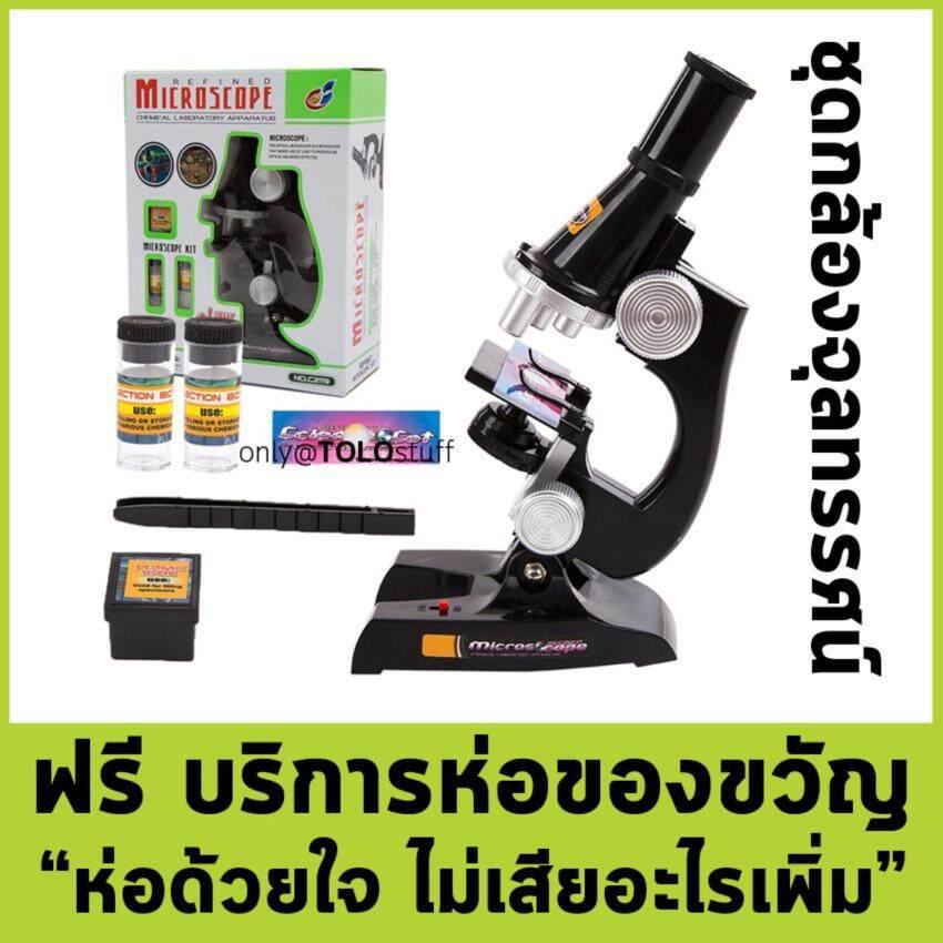 TOLOstuff กล้องจุลทรรศน์สำหรับเด็ก Microscope C2119